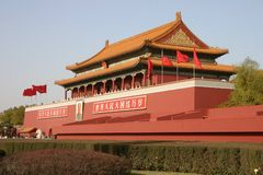 Forbidden Palace Stock Image