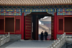 Forbiddenet City i Beijing Kina Royaltyfria Bilder