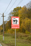 The forbidding plate Circulation in the ways is forbidden!`. Russian Railways Stock Photography