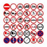 Forbidding Traffic Signs Stock Photos