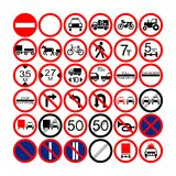 Forbidding traffic signs Stock Photos