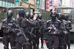 Forces spéciales aéroportées de Taiwan Images libres de droits