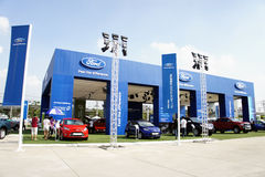 Ford Pavilion, BOI Fair 2011 Thailand Stock Images