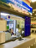 Foreign currency exchange office. In Sheremetyevo Airport, Moscow, Russia stock photo
