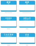 Foreign Language Hello sticker in Asian languages. Foreign Language of Hello My name is introduction sticker in Chinese Cantonese, Chinese Mandarin, Tagalog vector illustration