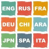 Foreign languages set illustration.  royalty free illustration