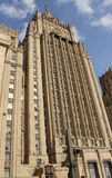 The Foreign Ministry, Moscow Building Stock Photos