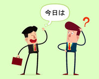 Foreign partner. Young businessman meeting his foreign partner stock illustration