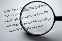 Foreign writing. A text in a foreign writing is not legible Royalty Free Stock Photography