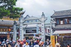 Foreigner Street. No foreigners Foreigner Street.Photographed in Yunnan Dali Royalty Free Stock Photos