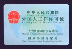 Foreigners Work Permit in Peoples Republic of China card Royalty Free Stock Photos