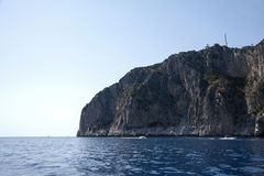 Foreland. A side of Capo Palinuro, Italy Stock Image