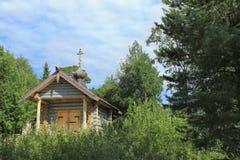 A solitary retreat. royalty free stock photos
