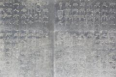 Forest of stone tablets Royalty Free Stock Photo