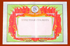 Form of the Soviet award diploma on a red background Royalty Free Stock Photography