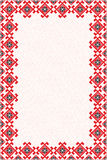 Form with Ukrainian ornamentation. Form with graphic elements of copy protection from a regular background grid and a decorative frame of Ukrainian ornament Royalty Free Stock Photography