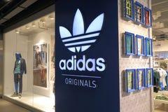 Forma de Adidas Fotografia de Stock Royalty Free