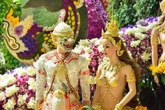 Forma de arte Tailandia Foto de archivo