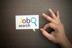Forma de la búsqueda de trabajo en discurso Imagen de archivo libre de regalías
