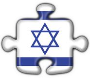 Forma do enigma da bandeira da tecla de Israel ilustração stock