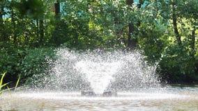 Formaci woda, bryzga fontannę Obrazy Royalty Free