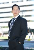 Formal portrait of an asian businessman Royalty Free Stock Photo