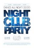 format disco dodatkowego tło Dyskoteka plakat Noc klubu przyjęcie ilustracji
