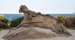 Formation de roche de chien de Taïwan, geopark de Yehliu Image libre de droits