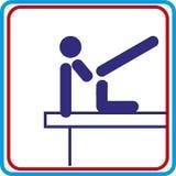 Formation de sport du monde, icône, illustrations de vecteur Photos stock