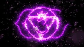 Formation de symbole de Chakra de troisième oeil d'Ajna de l'énergie illustration libre de droits