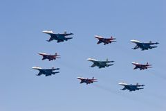 Formation flight Stock Image