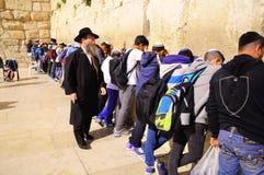 Formazione religiosa ebrea Immagine Stock Libera da Diritti