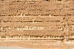 Formazioni rocciose esposte all'aria Fotografie Stock