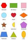 12 forme Colourful illustrazione vettoriale