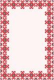 Forme con la ornamentación ucraniana Fotografía de archivo libre de regalías