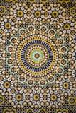 Forme marocaine Photographie stock libre de droits
