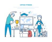 Forme physique de bureau Faire folâtre des exercices, formation, athlète en bonne santé de mode de vie illustration libre de droits