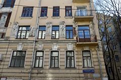 A former apartment house of G. E. Broydo  `House of writers` in Plotnikov pereulok, 4/5. MOSCOW, RUSSIA -  MARCH 29, 2016: A former apartment house of G. E Royalty Free Stock Photography
