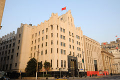 Shanghai General Chamber of Commerce Building. It is the former Bank of Commnications Building which was built in the style of modernism. Its architectural Stock Images