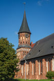 Former cathedral of Kaliningrad Stock Photography