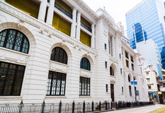 Former Central Police Station in Hong Kong China.  stock image