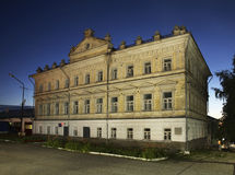 Former city council (townhouse) in Kungur. Perm Krai. Russia Stock Photography