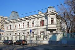 Former city estate of M. F. Mikhailov. Bakhrushina Street, Moscow, Russia. Royalty Free Stock Photo