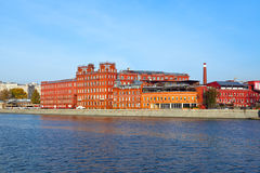 Former confectionery factory building - Moscow Russia Stock Image