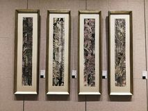 Zhang Weng's Painting Exhibition royalty free stock image
