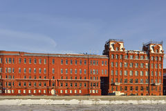 Former factory building of the  Stock Image