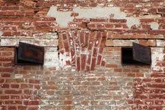 Former Gestapo Prison in Terezin. Stock Photo