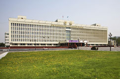 Former Government House of Sakhalin region. Yuzhno-Sakhalinsk. Sakhalin island. Russia Royalty Free Stock Photo