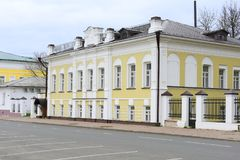 """Former Governor`s House. The old building of Dzerzhinsky street begins with the house â""""– 9. In 1788 the President of the civil. Chamber of Kostroma, A. K stock photos"""