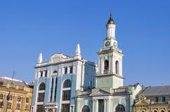 Former Greek Monastery on the Kontraktova Square in Kiev, Ukraine Stock Photography